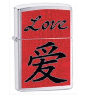 ZIPPO 24263 LOVE BRUSHED CHROME